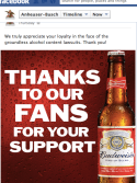 BudweiserFacebook2